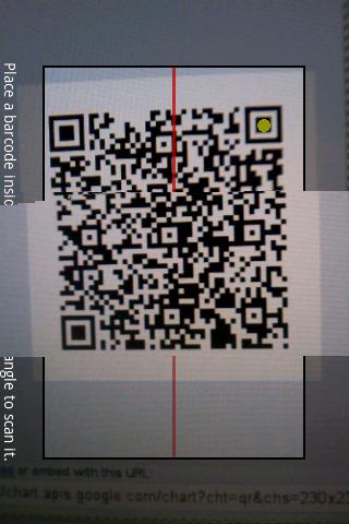 QR Code in ZXing Barcode Scanner